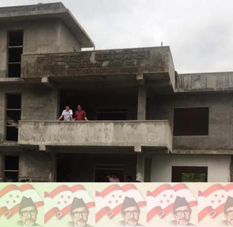 गल्याङमा विपी स्मृती भवन निर्माण