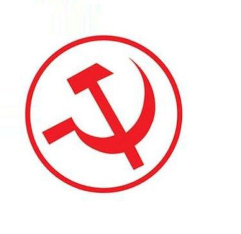 पेरिसडाँडामा माओवादी केन्द्रको स्थायी समिति बैठक बस्दै